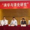 2011 Manchu and Qing History Camp
