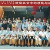 Second Cross-Strait Sociology Camp: Migrants and Community in Transitional Societies