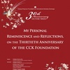 Lecture Series to Celebrate the Foundation's Thirtieth Anniversary, American Region (University of Pittsburgh)