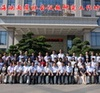 Third Cross-Strait Sociology Camp: Technology, Industry and Social Differentiation
