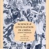 Science and Civilization in China: History of Medicine