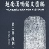 Collection of Vietnamese and Chinese Epigraphy