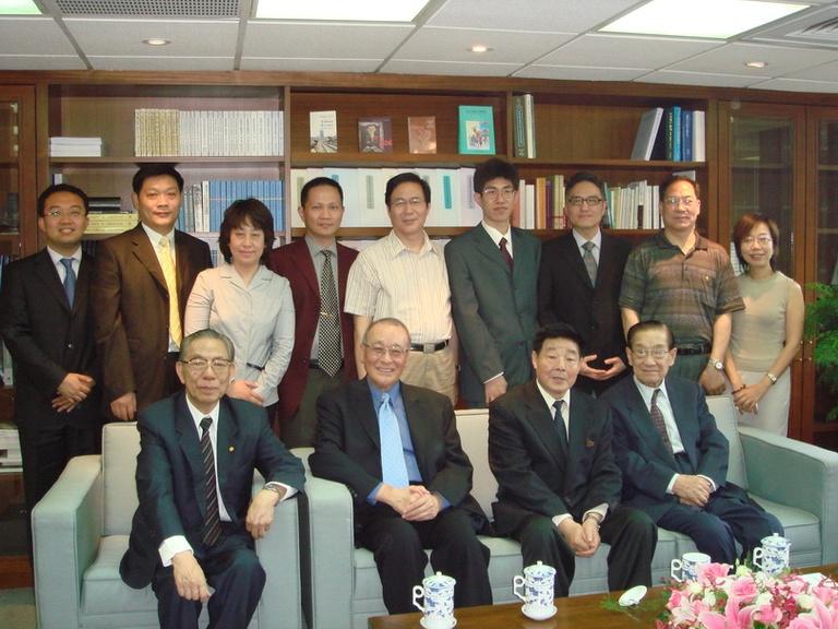 20070525中國宋慶齡基金會代表團來訪