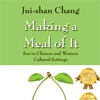 Dr. Jui-shan Chang's recent monograph has won a second book award in the USA
