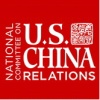 The Deadline for Applications to the National Committee on U.S.-China Relations 2019 Professional Fellows Program is on November 16; Qualified Individuals are Welcome to Apply