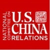 The Deadline for Applications to the National Committee on U.S.-China Relations 2020 Professional Fellows Program is on December 1; Qualified Individuals are Welcome to Apply