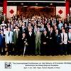 歐洲漢學史國際研討會