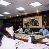 亞太基金會聯合會-臺北論壇