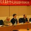 基金會成立十五周年學術研討會與慶祝酒會