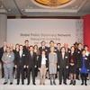 宋翠英主任參加韓國基金會舉辦之「全球公共外交網絡成立大會」