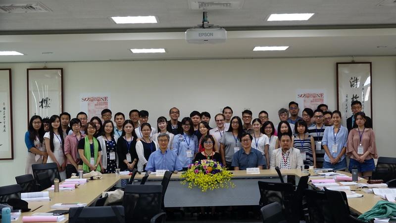 2017第三屆文學研習營:「華語語系研究」合照