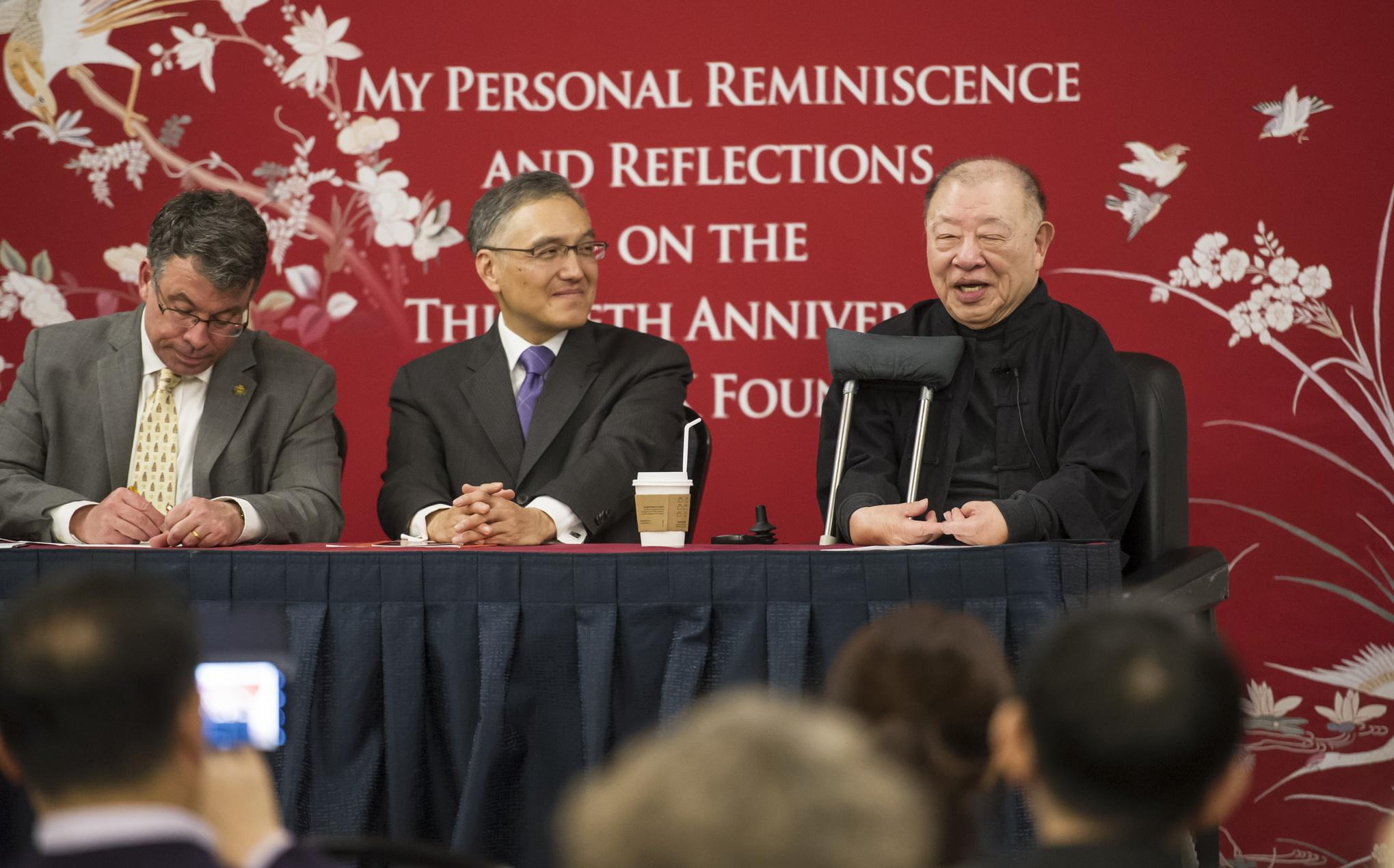 基金會成立三十周年系列講座:美洲地區-許倬雲教授