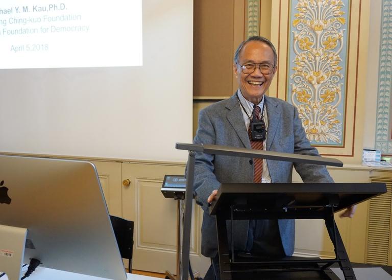 基金會成立三十周年系列講座:歐洲地區-高英茂董事
