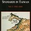 臺灣歷史的西班牙文史料