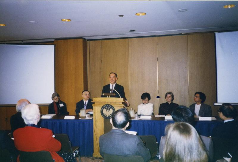 基金會成立十周年學術研討會與慶祝酒會 :美洲地區