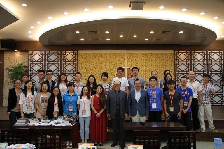 2014第九屆兩岸暨國際菁英蹲點獎助研究生研習營