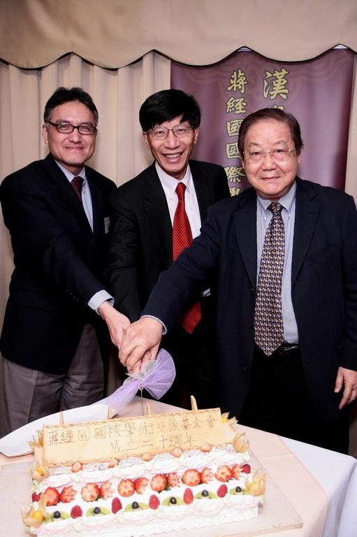 2009基金會成立二十周年慶祝酒會:亞太地區