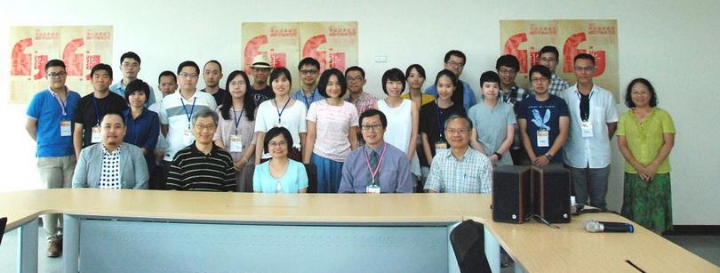 2015第二屆文學研習營:「華語語系研究」