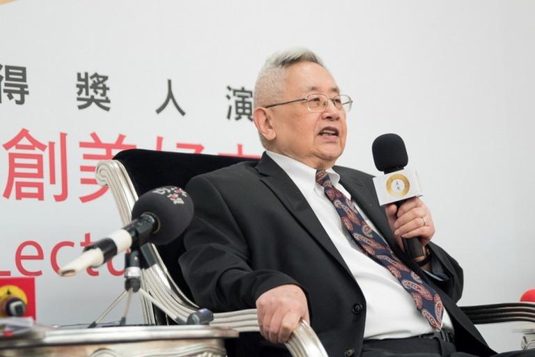 2014余英時董事榮獲第一屆唐獎「漢學獎」