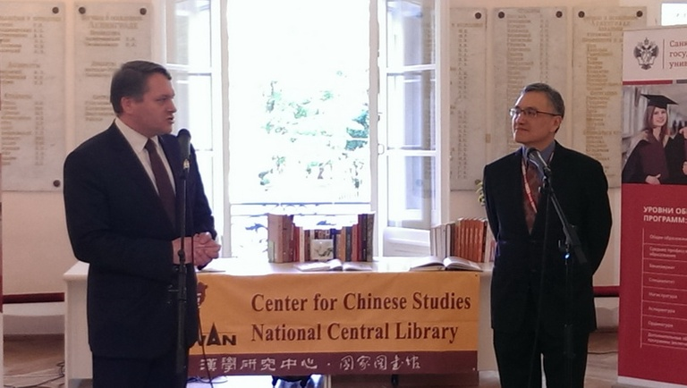 2016朱執行長雲漢赴俄羅斯聖彼得堡參加歐洲漢學學會雙年會,並出席本會與國家圖書館共同舉辦之書展與贈書典禮