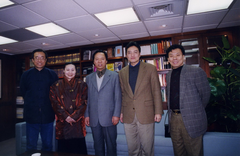 20011228中國藝術研究院王文章院長來訪