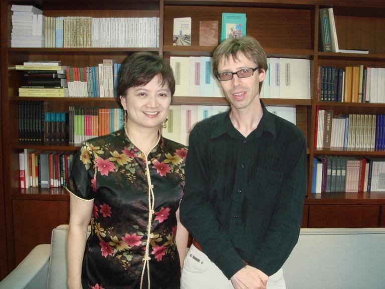 20080819英國倫敦大學亞非學院臺灣研究中心副主任羅達菲教授來訪