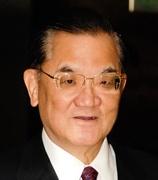 Chan Lien