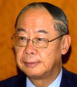 Frederick Chien