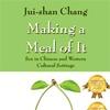 張瑞珊博士的研究成果再獲「2011年讀者評選文藝獎」