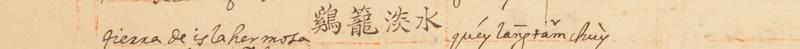 20170414漳州話辭匯-1