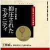 本會「美洲校際漢學研究中心」中書日譯相關活動