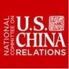 美中關係全國委員會2018 Professional Fellows Program申請項目將於4月30日截止,歡迎提出申請