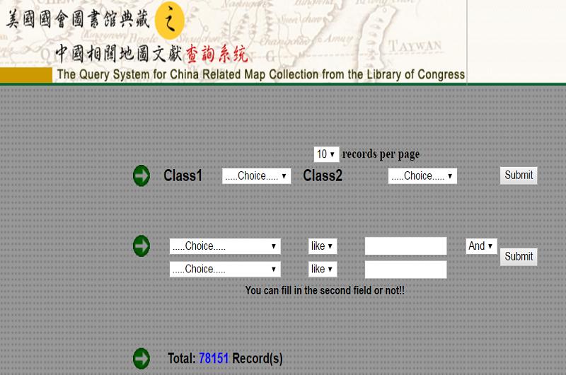 美國國會圖書館典藏之中國相關地圖文獻