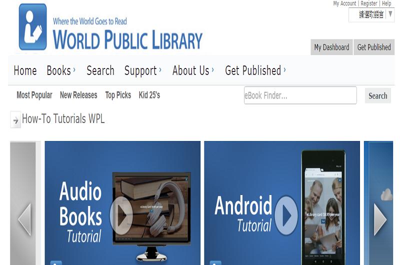 World Public Library