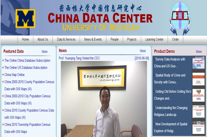 China Data Center
