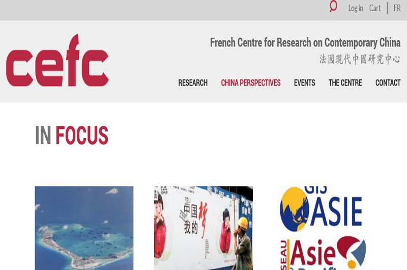 French Centre for Research on Contemporary China
