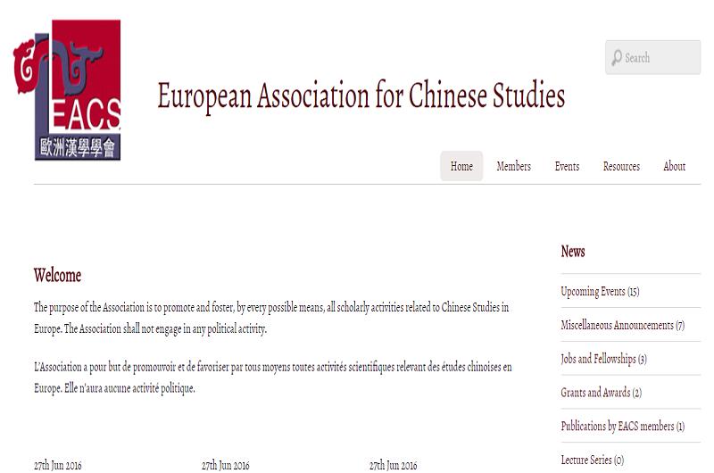 歐洲漢學學會