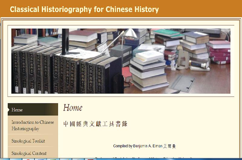 中國經典文獻工具書錄